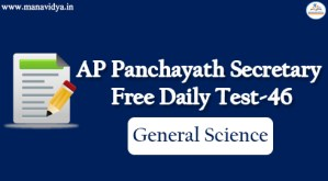 AP Panchayath Secretary Daily Test-46