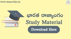 Indian Polity-Study Material Telugu