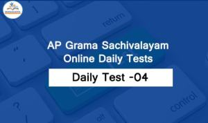 ap grama sachivalayama online exams and study material in telugu