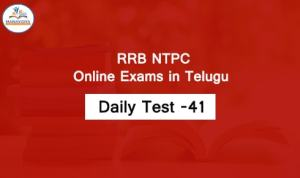 rrb online exams in telugu