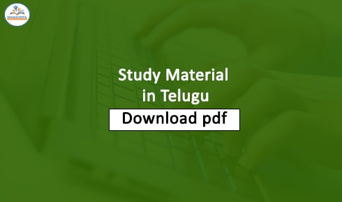 study material in telugu for ap sachivaalayam