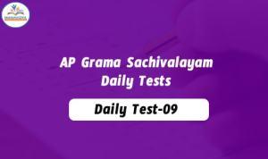 ap grama sachivalayam daily tests in telugu online exams