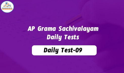 ap grama sachivalayam daily tests in telugu online exams