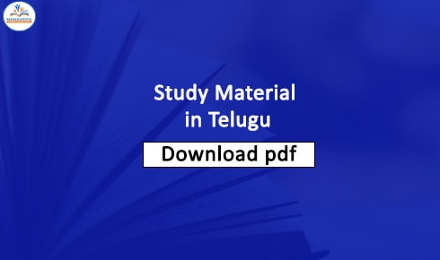 rc reddy study material in telugu