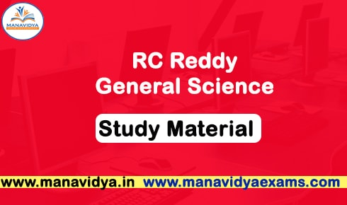 rc reddy study material