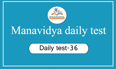 Manavidya daily test36a