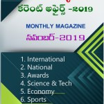 CURRENT AFFAIRS IN TELUGU PDF DOWNLOAD FREE
