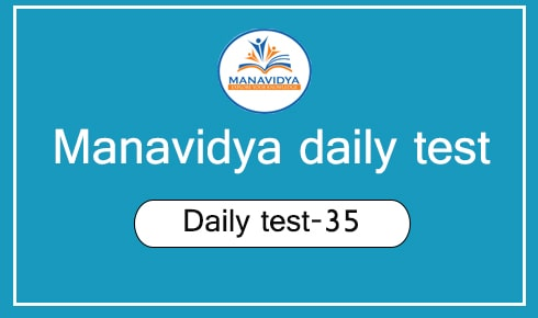 Manavidya daily test-35