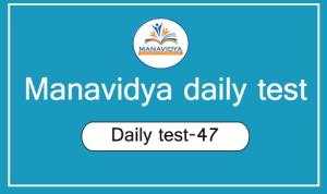 daily test-47