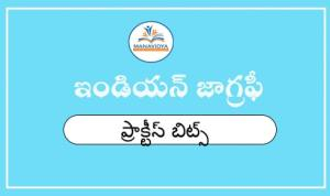 Manavidya Indian geography bits in Telugu