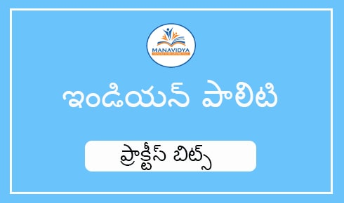 IManavidya Indian polity bits in telugu