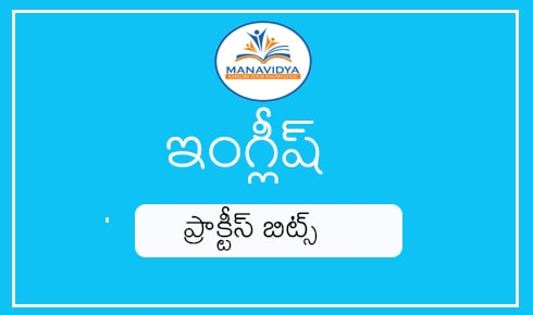 Manavidya english practice bits in telugu