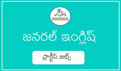 Manavidya genaral English practice bits in Telugu