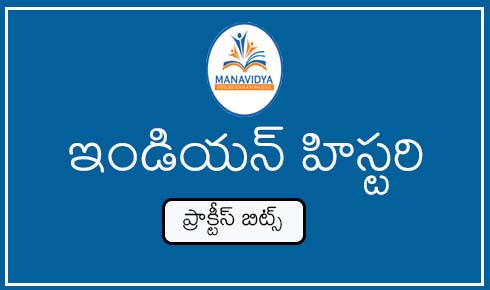 Manavidya indian history practice bits in Telugu