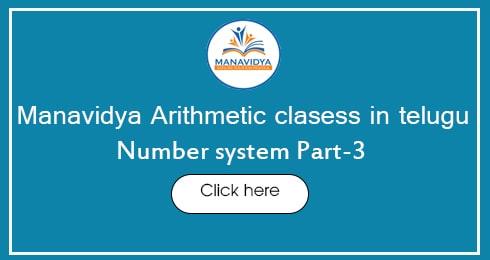 Manavidya daily arithmetic online class in telugu