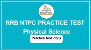 RRB NTPC PRACTICE TEST Physics bits online test