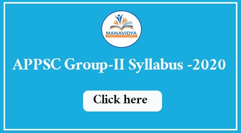 APPSC Group-II Syllabus -2020