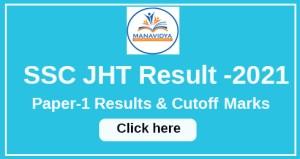 SSC JHT Result -2021