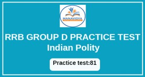 RRB Group d Practice test