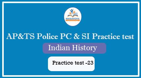 AP &TS POLICE Exam practice test -