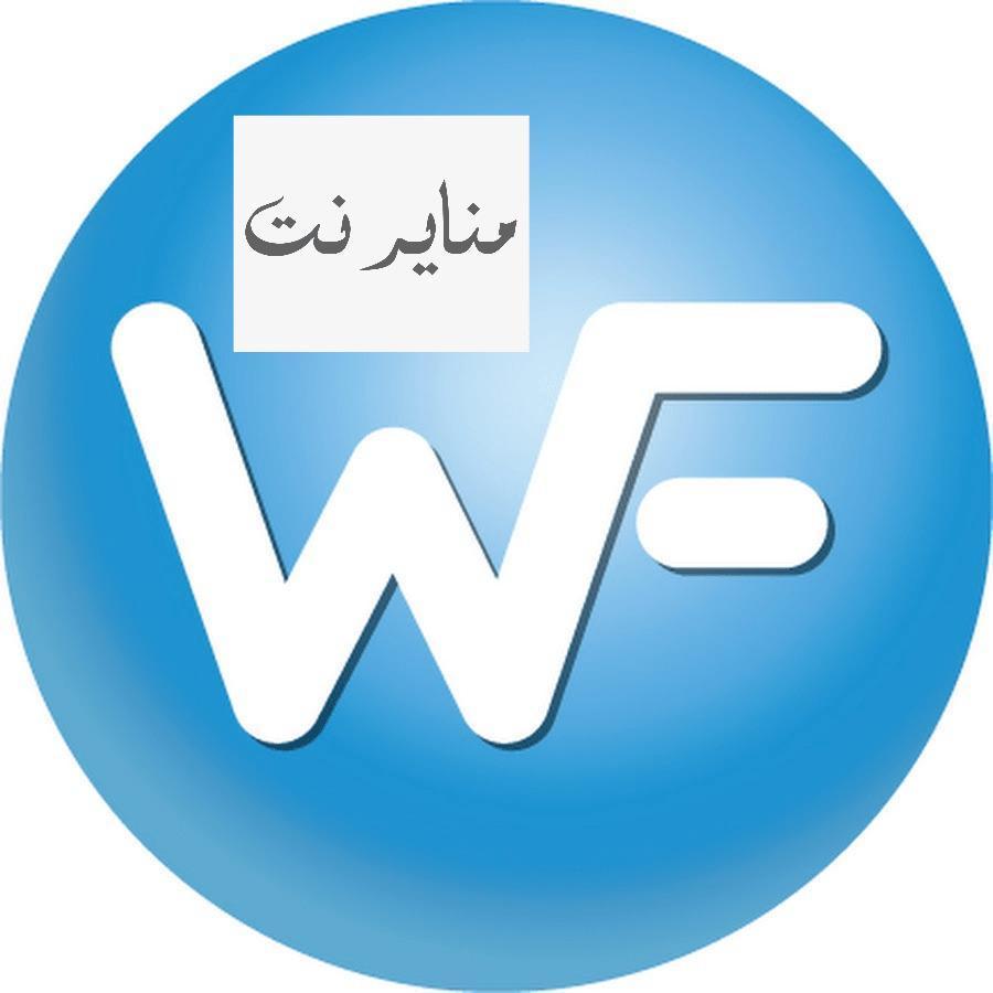 شرح طريقة استخدام برنامج WordFast