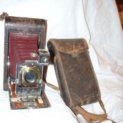Kodak B-2