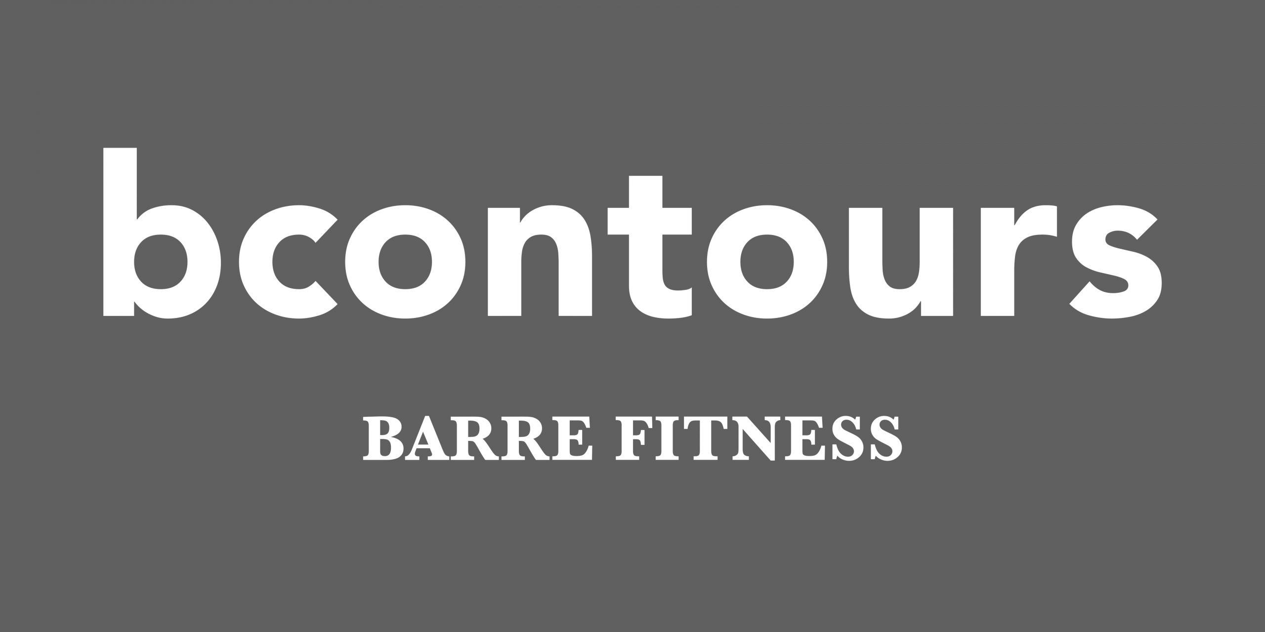 BContours-logo-Manchester-Biz-Fair-2021-exhibitors