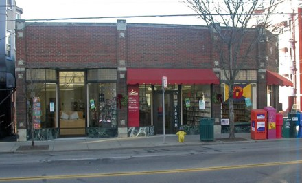 How about a storefront library?