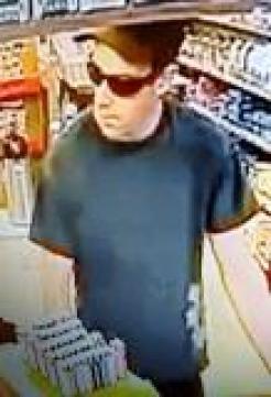 Crosstown Variety robbery suspect.