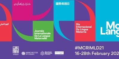 International mother language day banner