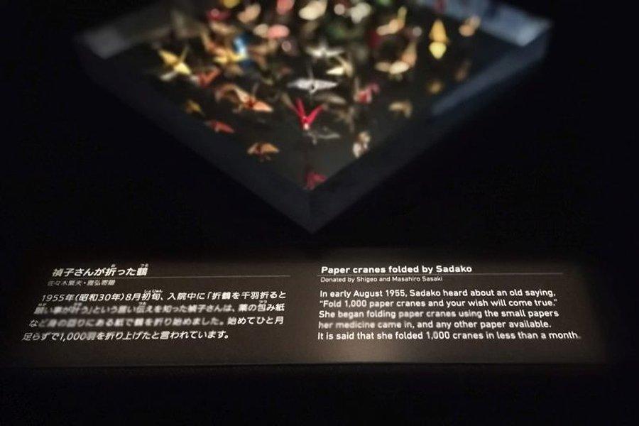 Sadako's own paper cranes are on display in the Hiroshima Peace Memorial Museum.