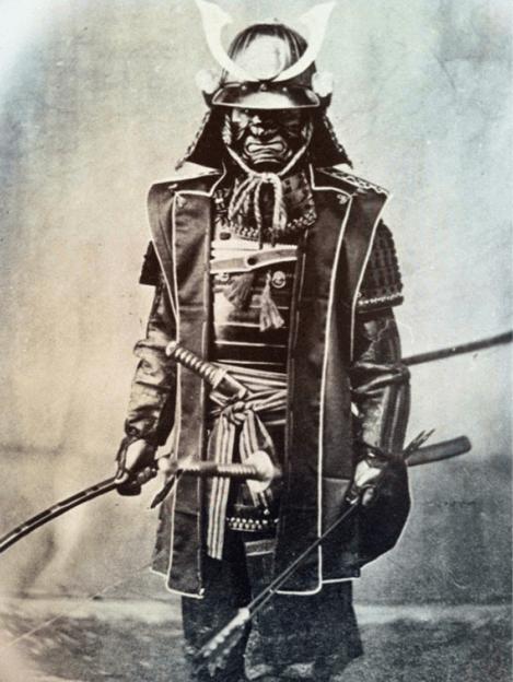 Samurai Jinbaori