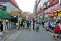 רחוב האוכל
