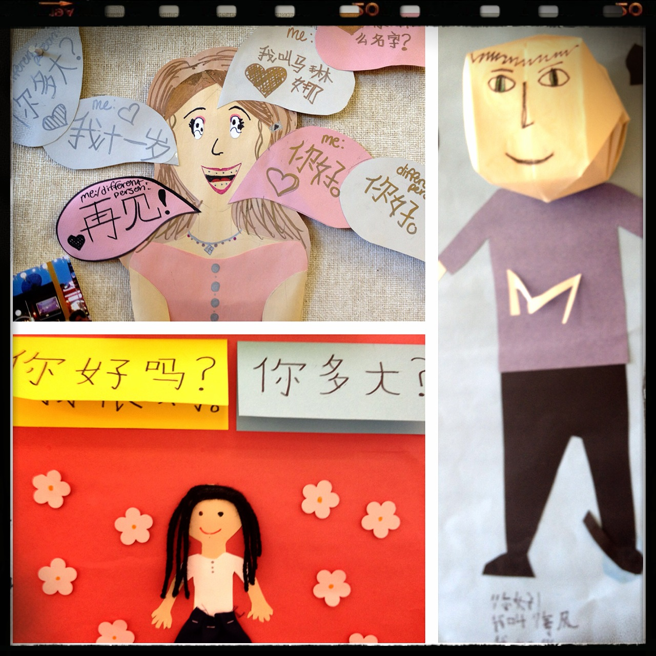 Chinese Class Projects And Activities