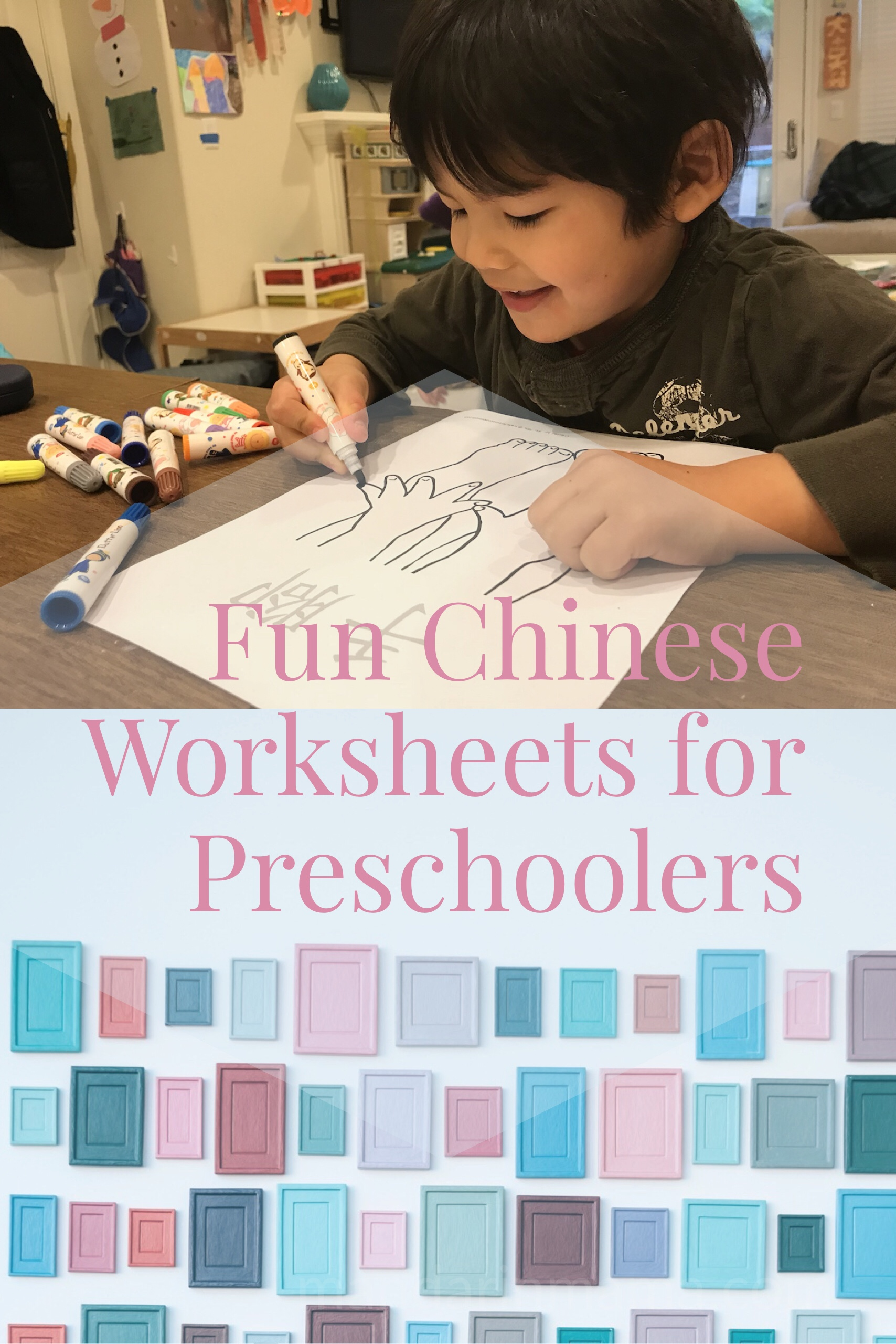 Fun Chinese Worksheets For Preschoolers
