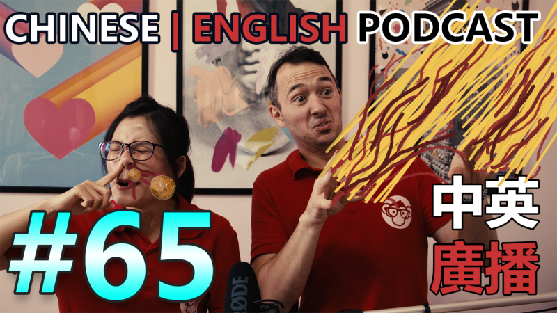 best chinese podcast for learning thumbnail