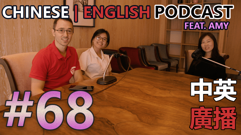 Best chinese learning podcast