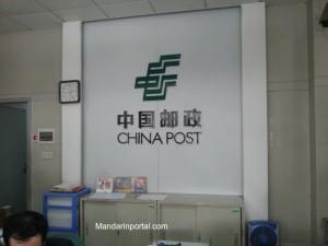 China Post Sign