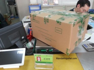 Weighing Package At China Post