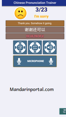 Chinese Pronunciation Trainer a