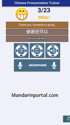 Chinese Pronunciation Trainer b