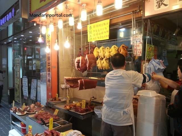 hong_kong_street_barbecue_restaurant