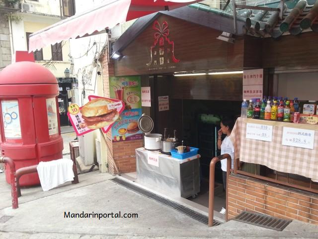 macau_pork_sandwich_restaurant