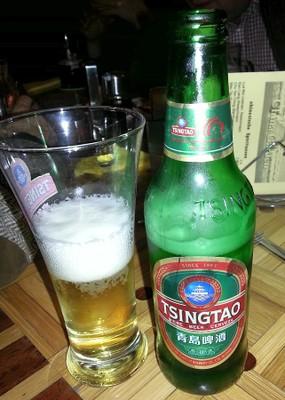 Tsingtao Beer And Bottle