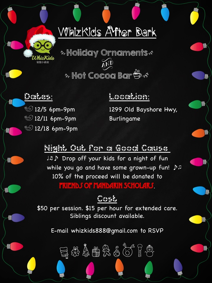 Whizkids_holiday_night_out2015