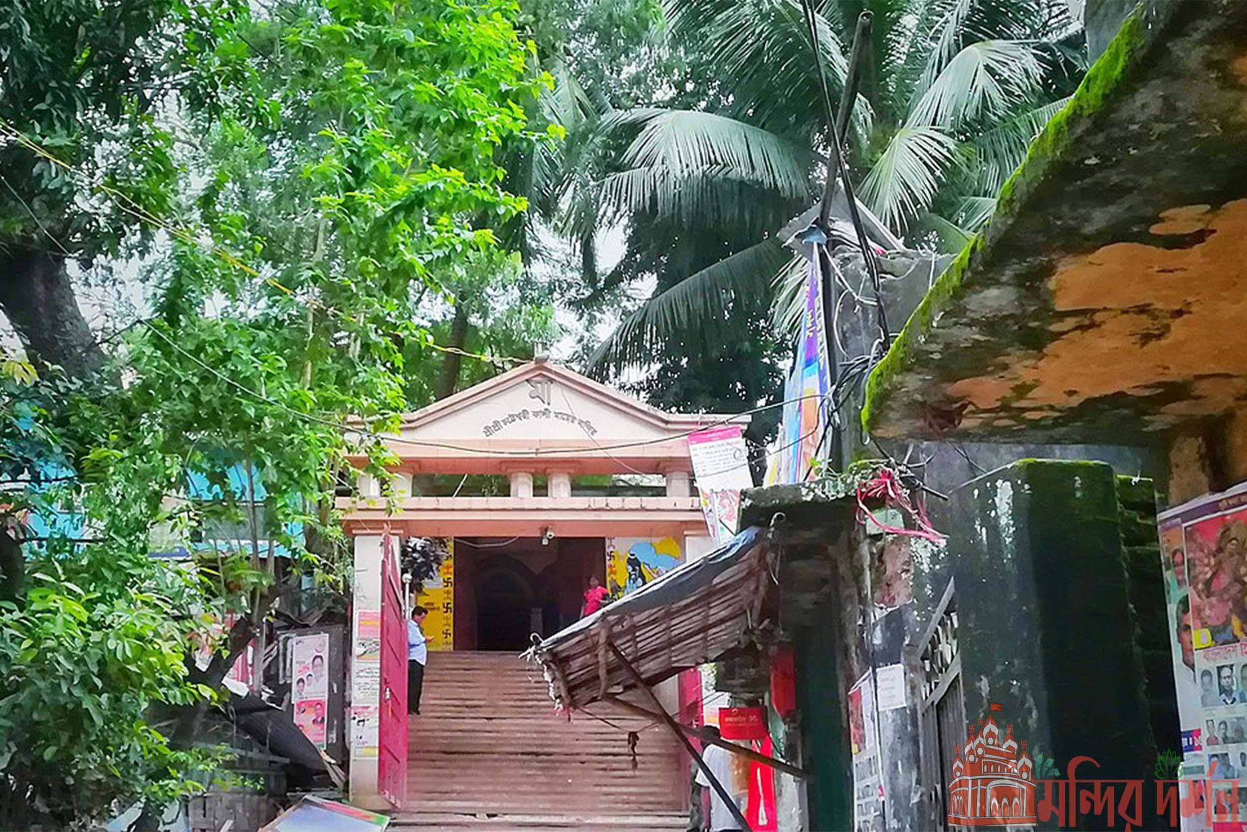 Chatteshwari kalibari
