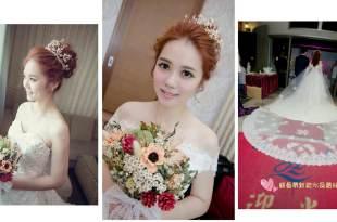 台南新秘│超人氣NO.1夢幻皇冠盤髮造型│婚宴必勝眼妝