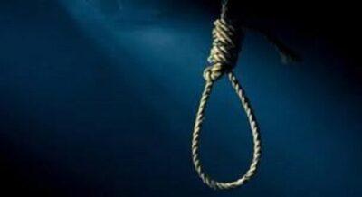 noose - 'Poor' Zimbabwean Man Attempts Suicide After Lover Falls Pregnant