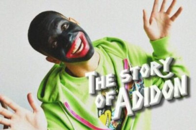pusha t the story of adidon 680x451 - An Explanation From the Clothing Company Who Made Drake's Jim Crow Shirt