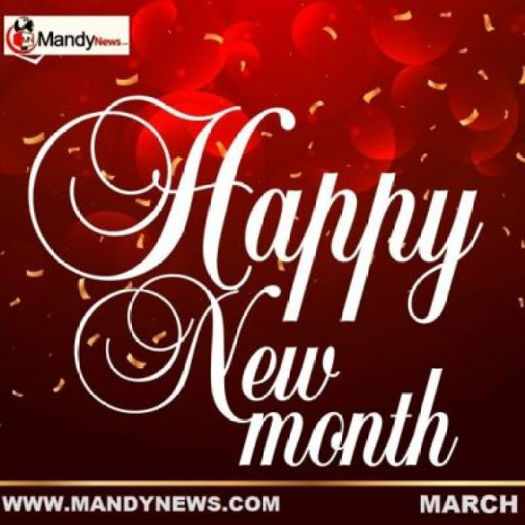 happy new month March